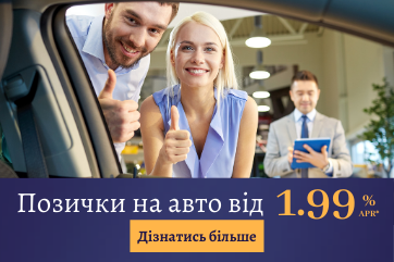 auto-loan-special-image